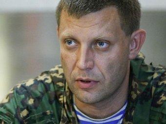 Новости Новороссии и Украины 25 апреля 2015: глава ДНР заявил о возврате тяжелых орудий на позиции