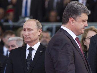 """Forbes: Порошенко предложил Путину """"забрать Донбасс"""""""