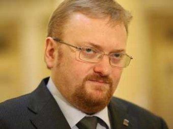 Журналист Шевченко назвал депутата Милонова «бывшим геем», но извинился за это
