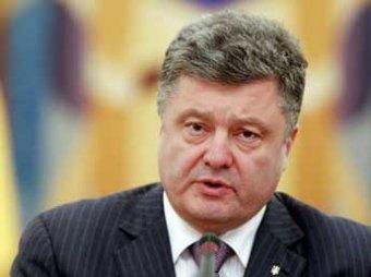 """Порошенко признал, что война на Донбассе может начаться """"в любой момент"""""""