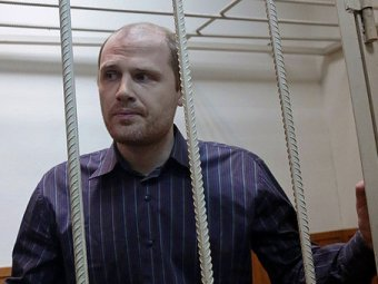 Два участника националистической организации БОРН получили пожизненные сроки