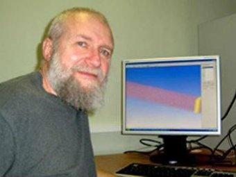 В Сарове суд арестовал учёного по обвинениям в разглашении гостайны