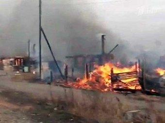 Пожары в Хакасии 2015: погибли 15 человек, сгорело 1200 домов (фото, видео)
