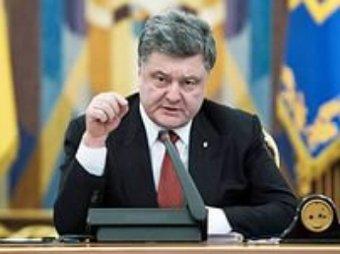 Порошенко рассказал об обещании Польши выдать кредит в 100 млн евро