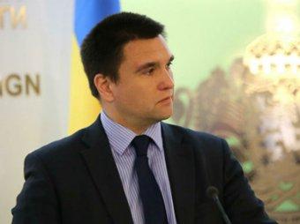 МИД Украины поставил ультиматум НАТО насчет гарантий безопасности