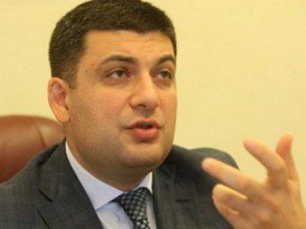 Гройсман: Крым продолжит значиться украинским после изменений в конституции