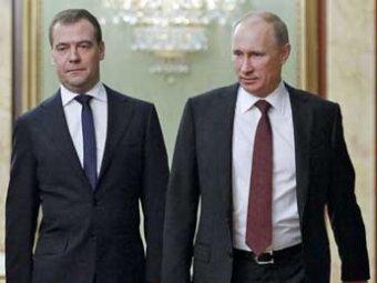 Путин отчитался о доходах: в 2014 году в день он получал почти 21 тыс. рублей