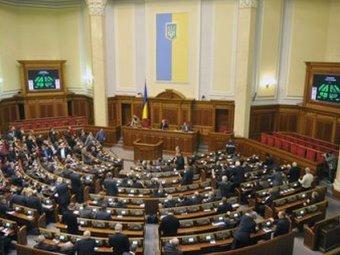 """Украина """"простила"""" свой долг перед Россией"""