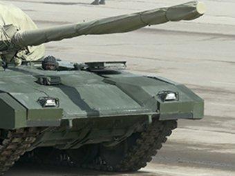 """Минобороны впервые опубликовало фото танка Т-14 """"Армата"""" (ФОТО)"""