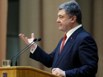 Порошенко и Пан Ги Мун обсудили ввод миротворцев в Донбасс
