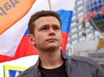 Илья Яшин: поиск заказчиков убийства Немцова грозит России третьей чеченской войной