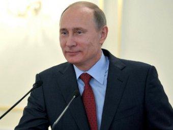 Журнал Time показал фотографии молодого Путина