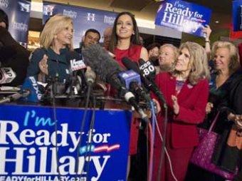 Хиллари Клинтон вступила в борьбу за пост президента США
