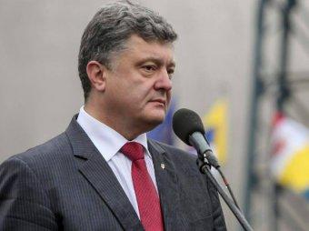 """Порошенко встретили в Одессе криками """"Фашизм не пройдет!"""""""