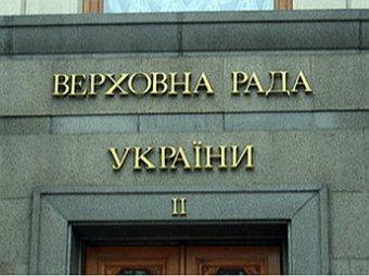 Верховная Рада рассекретила архивы КГБ