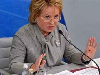 Матвиенко отчиталась о доходах: за год они выросли в 50 раз