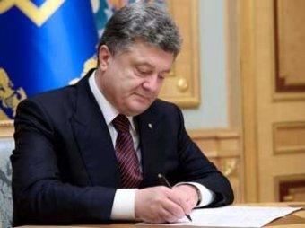 Украина готовится отметить 100-летие победы Австрии над Россией