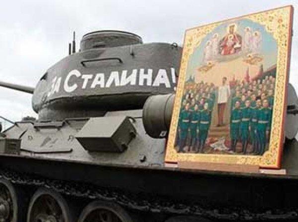 В Белгороде священник отслужил молебен у иконы со Сталиным