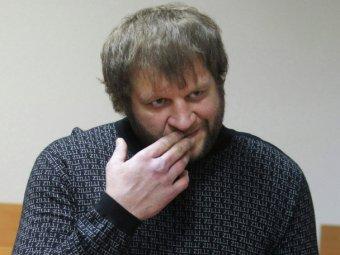 Боец Александр Емельяненко получил 4,5 года тюрьмы