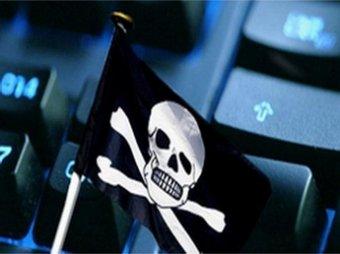 С 1 мая заблокируют пиратские сайты: в интернете запрещено бесплатно скачивать музыку и книги