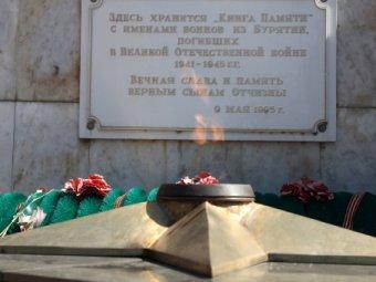 В Бурятии пьяный местный житель сжег мемориал Победы
