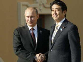 Япония ждет Путина для подписания мирного договора с Россией