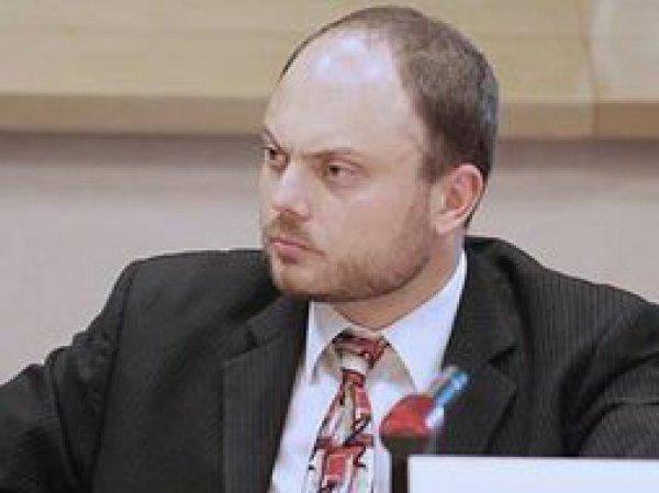 Врачи поставили диагноз госпитализированному журналисту Кара-Мурзе