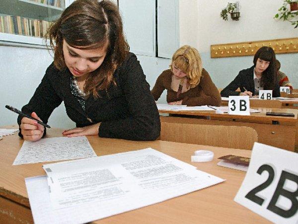 ЕГЭ по русскому языку 2015: 28 мая школьники сдают обязательный экзамен