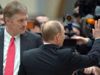 """Песков об """"атаках"""" СМИ Британии и США: Россия всегда готова к диалогу с Западом"""