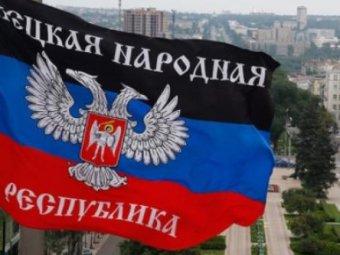 Новости Новороссии и Украины 12 мая 2015: в Новороссии рассказали о широкой автономии в составе Украины