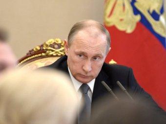 Путин: Украина фактически объявила о грядущем дефолте