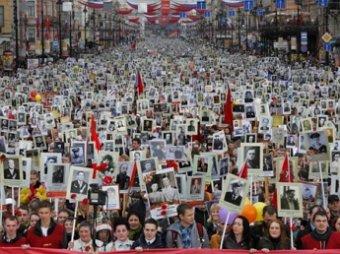 «Бессмертный полк» рассказал о фотографиях с выброшенными плакатами