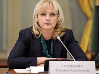 "Счетная палата нашла нарушения на 92 млрд рублей в бюджете ""Роскосмоса"""