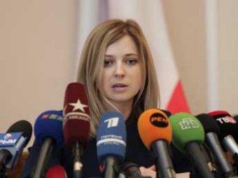 Прокурор Крыма «Няша» Поклонская пообещала сюрприз для Украины и рассказала о доходах