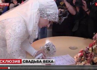 Свадьба в Чечне с несовершеннолетней Луизой Гойлабиевой состоялась: Кадыров станцевал лезгинку (видео)