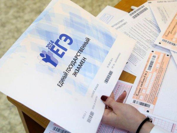 ЕГЭ по русскому языку 2015: результаты 102 работ аннулировал Рособрнадзор