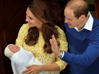 Стало известно имя новорожденной британской принцессы