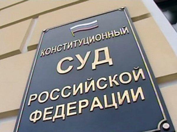 Глава ОЗПП обжаловал присоединение Крыма в Конституционном суде