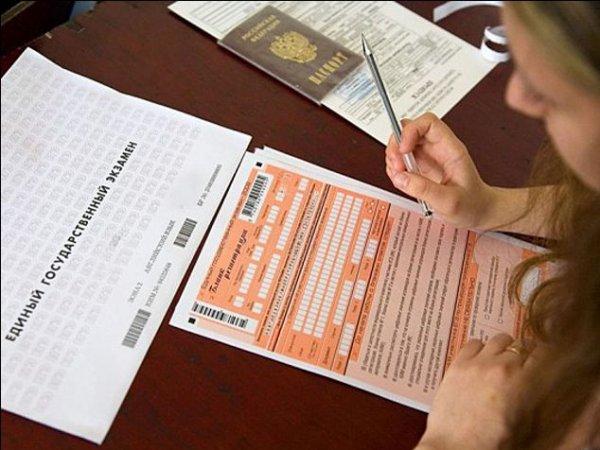 ЕГЭ по математике 2015: 1 июня российские школьники сдают базовый уровень