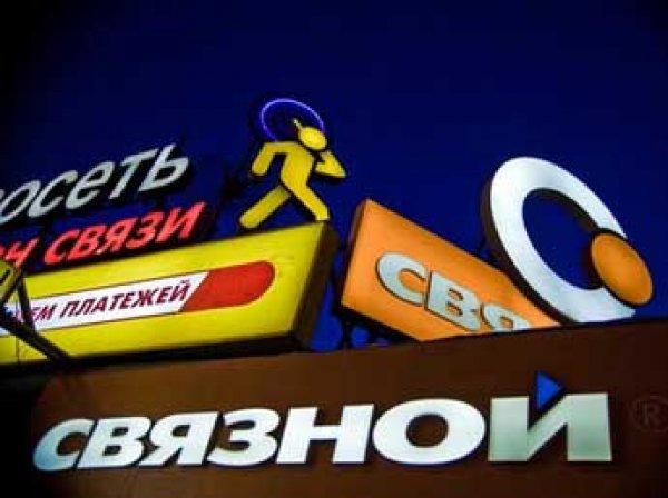 СМИ: российские сети «Связной» и «Евросеть» могут объединиться