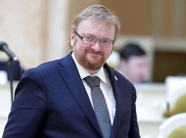 Милонов обратится в Роскомнадзор с требованием закрыть Facebook