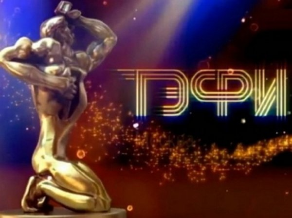 «ТЭФИ 2015»: названы победители телевизионной премии