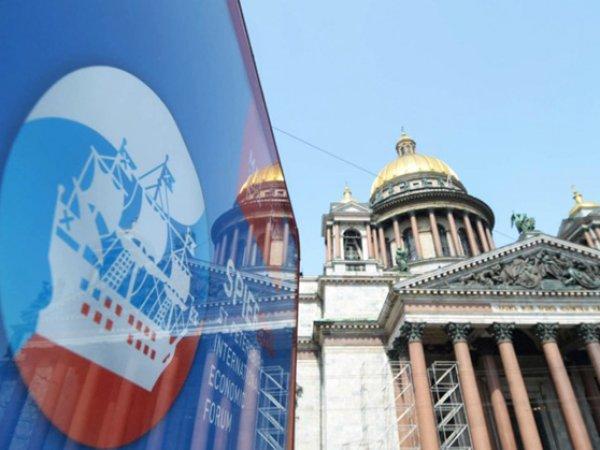 Международный экономический форум открывается в Санкт-Петербурге