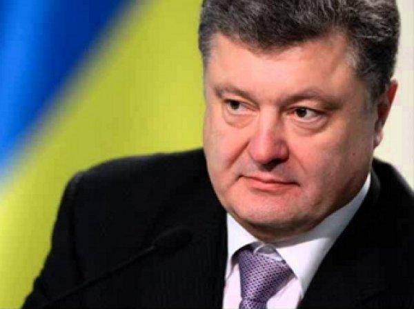 Порошенко представил временного главу СБУ