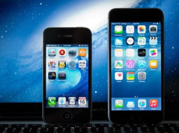 """СМИ узнали дату начала продаж нового """"айфона"""".  Будет ли это iPhone 7 - неизвестно (фото)"""