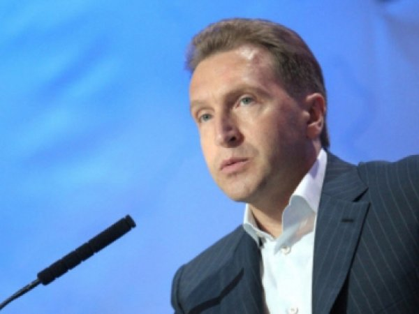 Шувалов на форуме в Петербурге заявил, что Россия находится в середине шторма