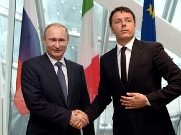 Путин угостил итальянцев русским квасом, подарил тюбетейку и получил в ответ галстук