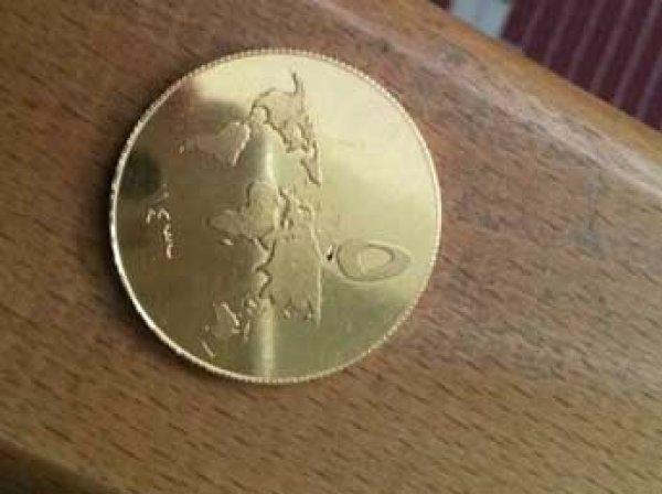 """Боевики """"Исламского государства"""" запустили собственную валюту"""