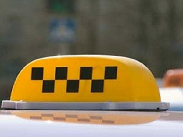 "Блогер нашёл ""дыру"" в сервисе Яндекс.Такси, купленном за 1 млрд"