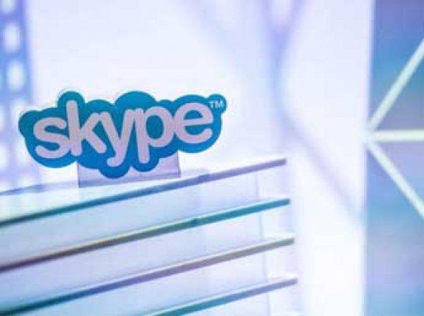 В мире стала доступна веб-версия Skype